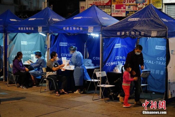 香港一名新冠肺炎确诊患者失联 港警发通缉令追寻下落