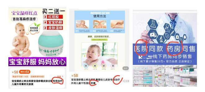 """中消协发布消费警示 """"消""""字号产品切勿当药用"""