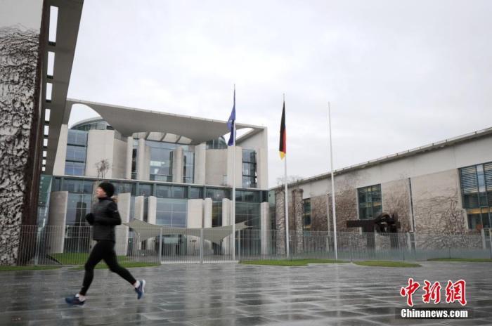 德国累计确诊人数超过230万 政府拟追加62亿欧元采购疫苗