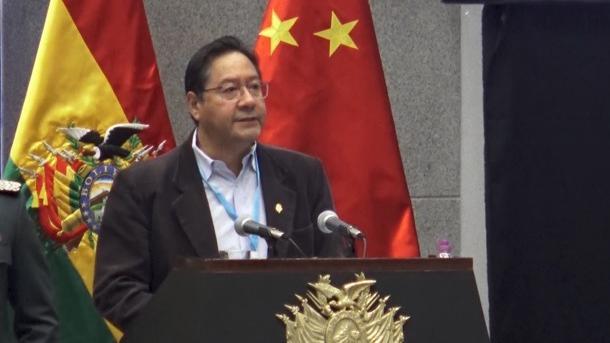 玻利维亚批准中国国药集团新冠疫苗注册上市