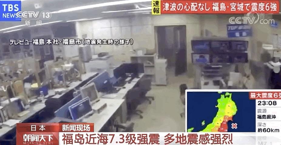 日本7.3级强震已致百人受伤!福岛第二核电站冷却水发生轻微泄漏,多地大面积停电和断水,首相菅义伟:不会引发海啸