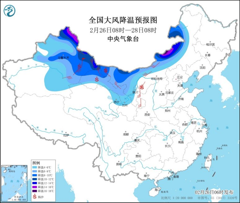 强冷空气来袭!明起中东部雨雪再度铺展 多地气温波动频繁