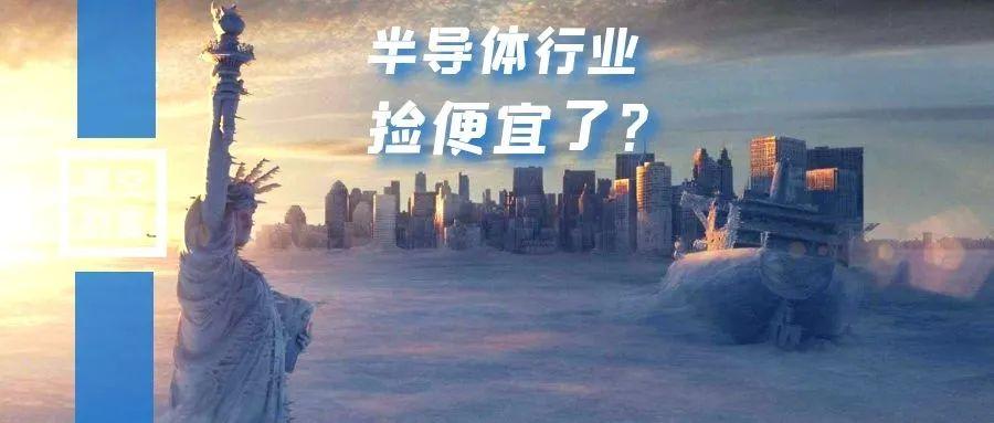 美国的一场暴风雪,为啥利好中国半导体?