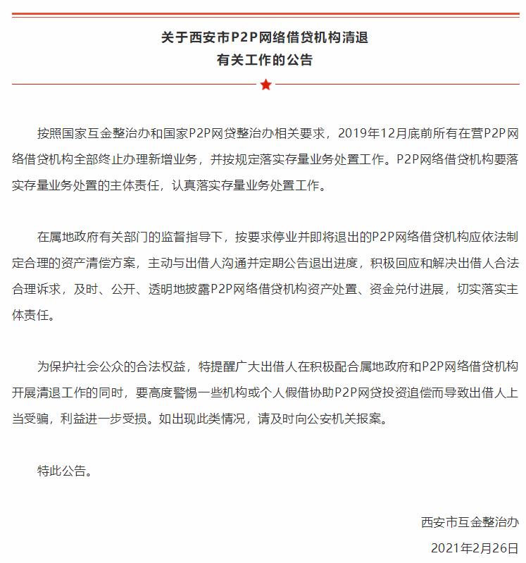 http://www.weixinrensheng.com/caijingmi/2625405.html