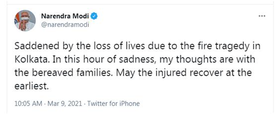 """加尔各答高楼火灾已致9死,莫迪发声:""""与遇难者家属同在"""""""