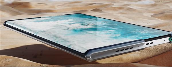 华为Mate X2最强国产对手:OPPO首款折叠屏旗舰发布时间曝光