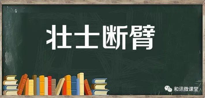 吴大葱:期货交易必须面对的关键准则(一)