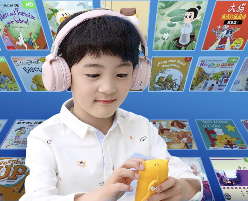 牛听听独创超级记忆算法,革新产品超记牛火爆预售