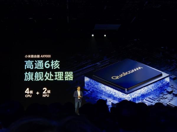 小米路由器AX9000亮相:12天线 三频并发9000M