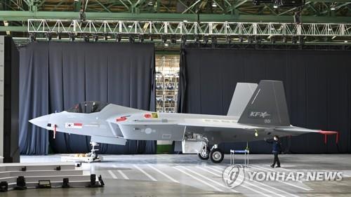 韩国新一代战斗机KF-X首架原型机下线,计划明年首飞