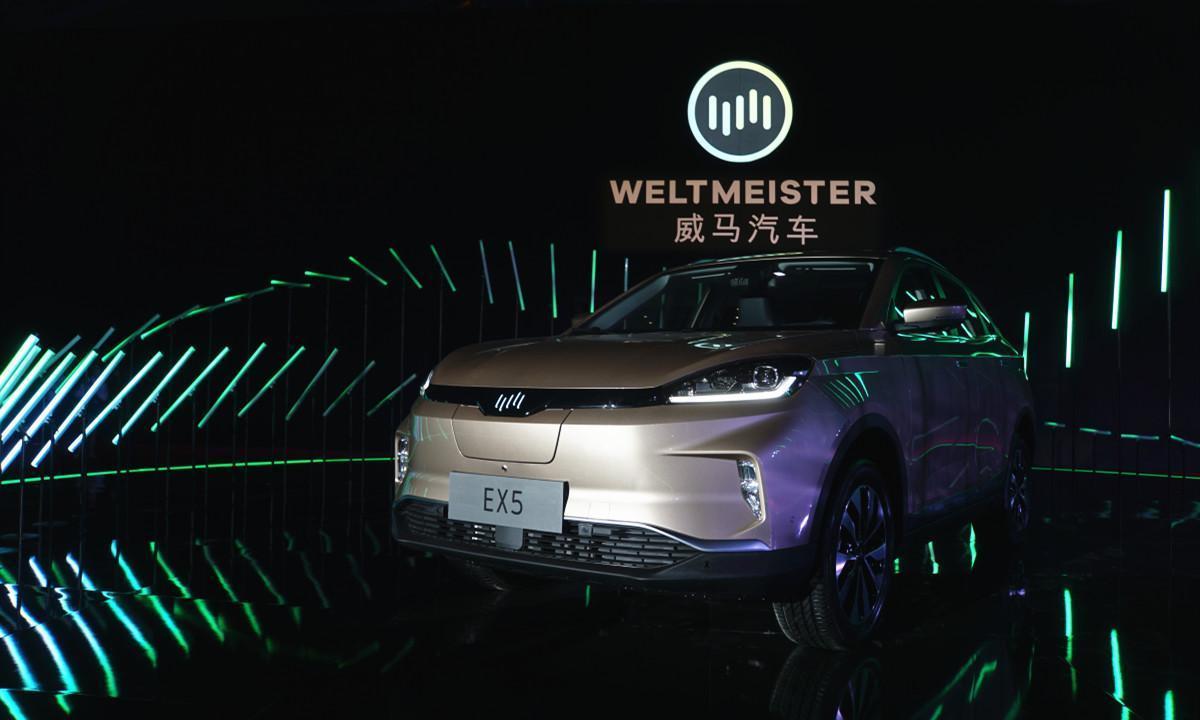 消息称威马汽车暂缓科创板IPO 上市材料审查中存在不少问题