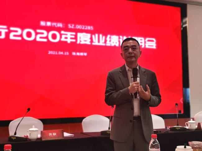 [快讯]世联行陈劲松:将重新回到轻资产服务上 不做平台产业竞争