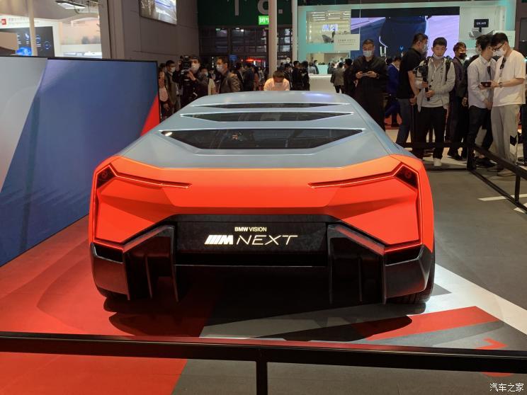2021上海车展:宝马VISION M NEXT发布