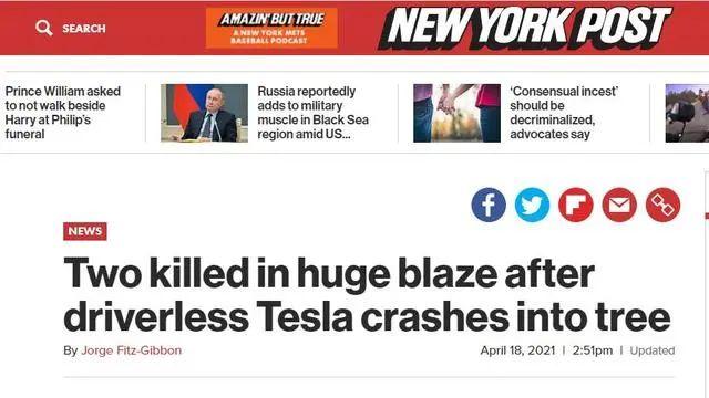 """中国车主""""车顶维权"""",美国车主撞树苍狼电竞身亡,特斯拉市值蒸发1500亿,马斯克刚刚回应…"""
