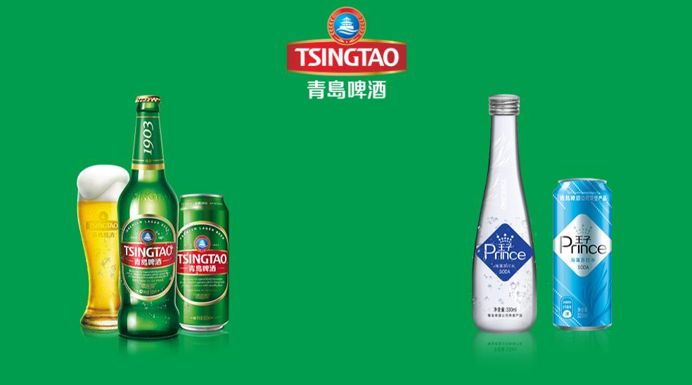 【异动股】青岛啤酒(00168-HK)股东折让配股,开市挫5%