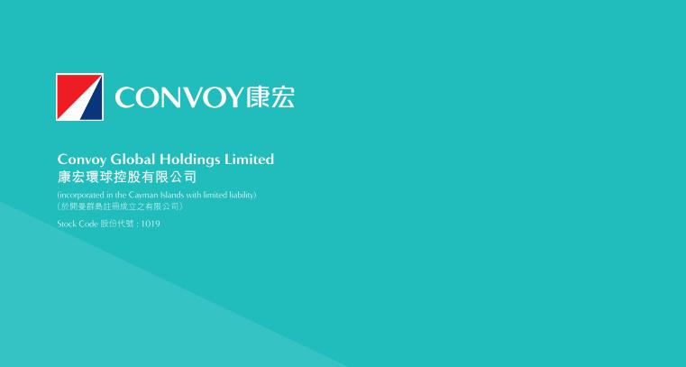 康宏环球(01019.HK):联交所决定取消公司上��地位 5月4日生效