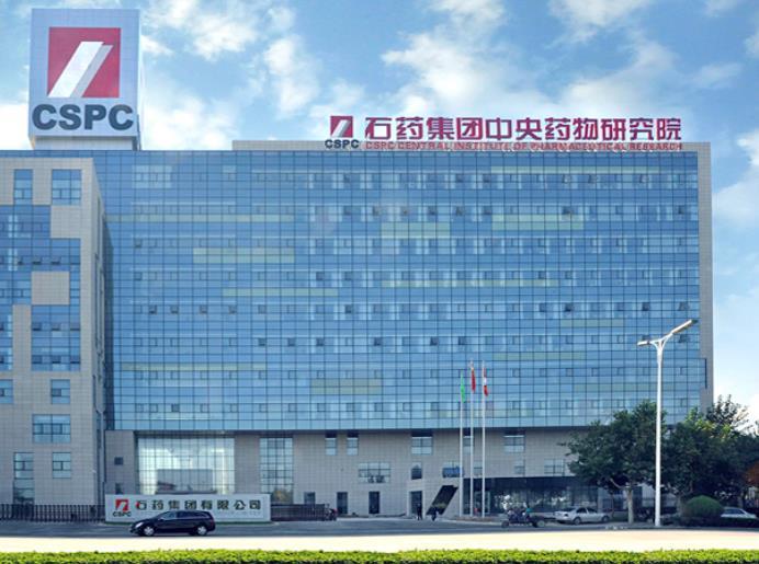 石药集团(01093.HK)附属石药中诺拟3465万元出售石药中诚49.5%股权