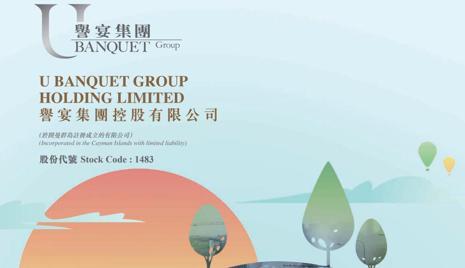 誉宴集团(01483.HK)取消收购北京云聆科技 配股一事不受影响