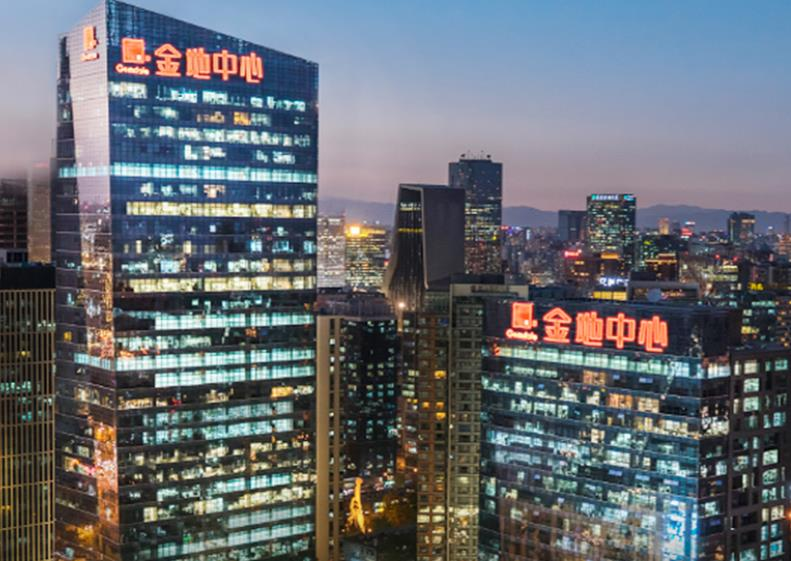 金地商置(00535.HK)4月合约销售额升2.06倍