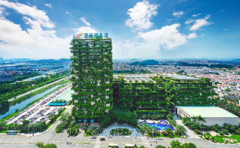 碧桂园(02007.HK)4月合同销售额约528.2亿元人民币