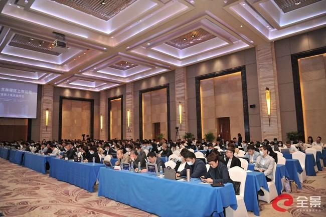 2021年吉林辖区上市公司投资者网上集体接待日5月14日成功举办