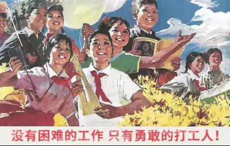 """虏获""""打工人""""芳心?看京东618手机现货预售如何出奇制胜!"""