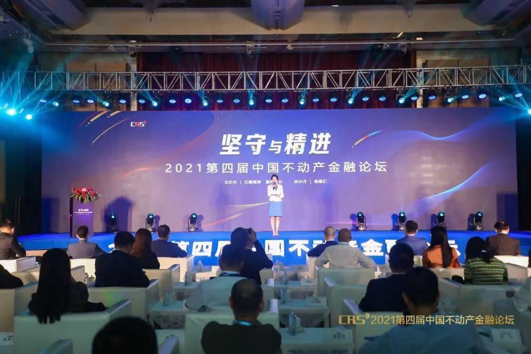 """金辉控股荣获亿翰智库""""2021中国上市房企百强"""",并获""""成长发展能力十强"""""""