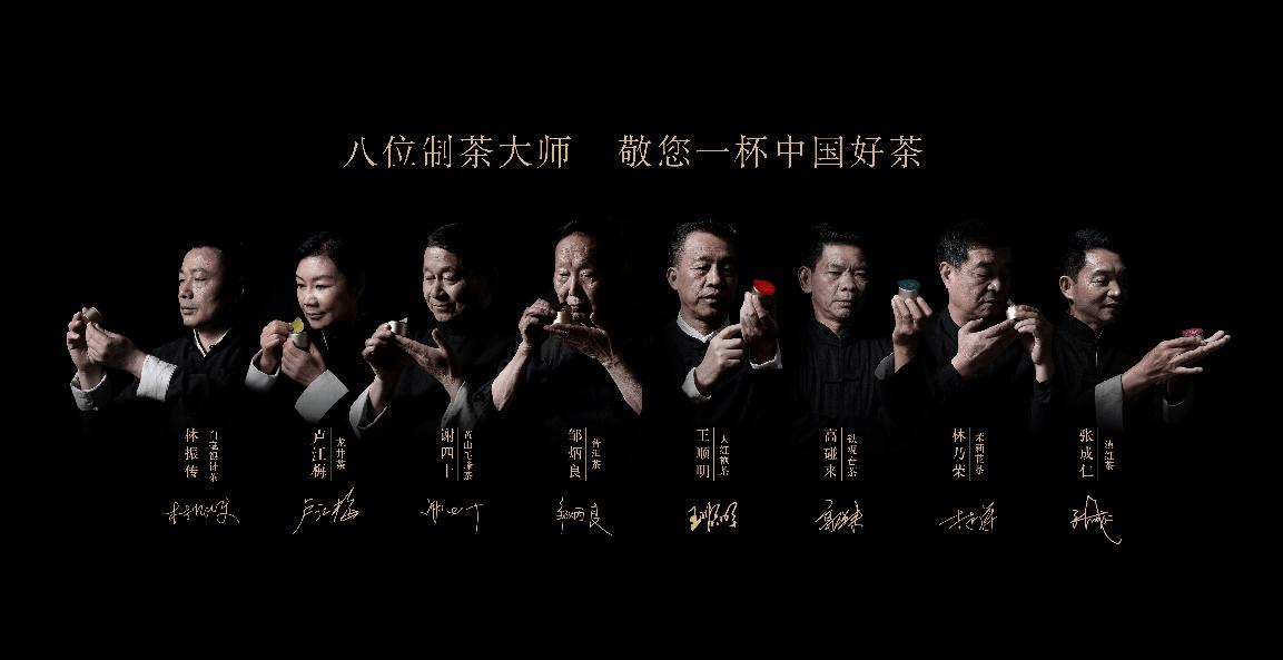 小罐茶梅江:四大维度创新,传承中国茶文化