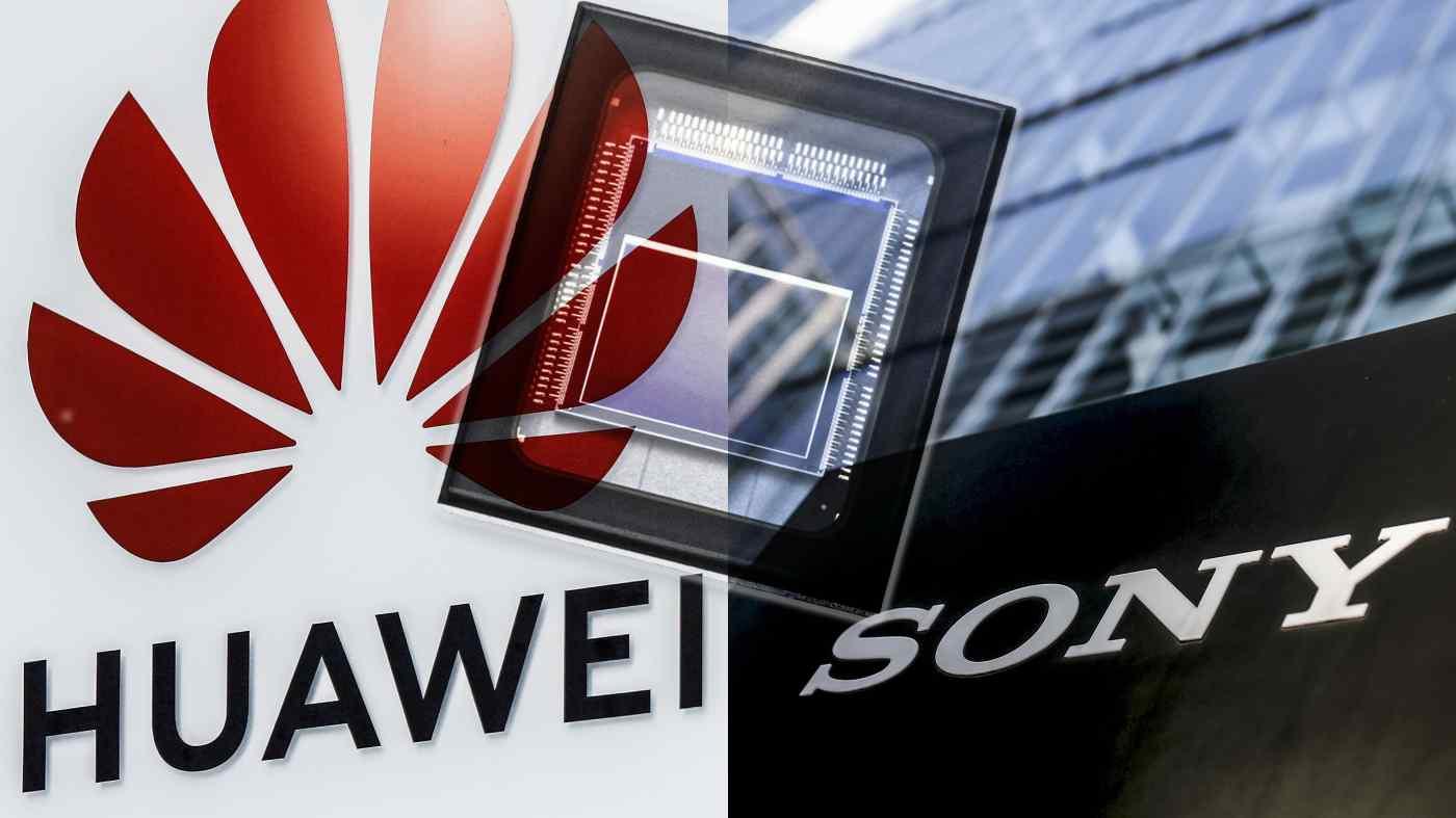 美国制裁下的华为供应链:索尼传感器业务失速 呼吁国家支持