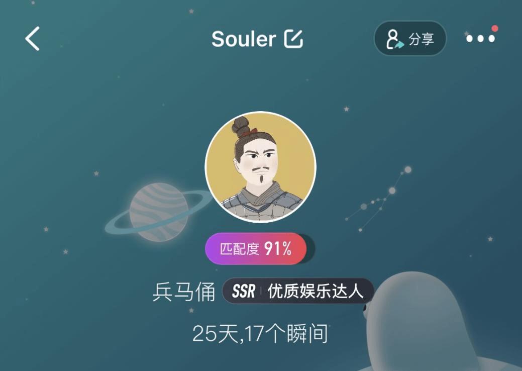 """跨次元""""聊天"""",Soul App的社交新探索"""