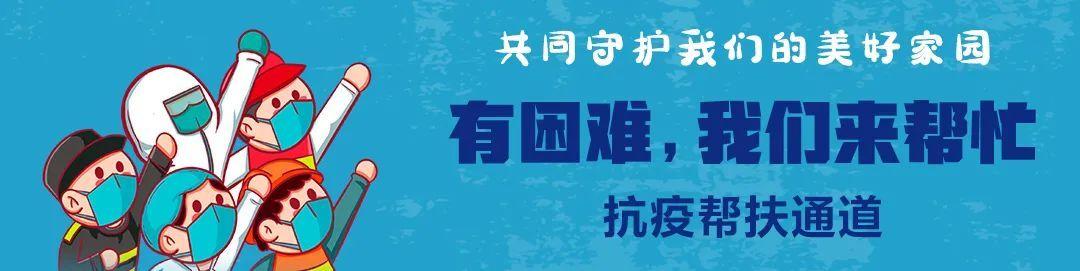 好消息!广州本轮疫情首例患者75岁阿婆今日出院