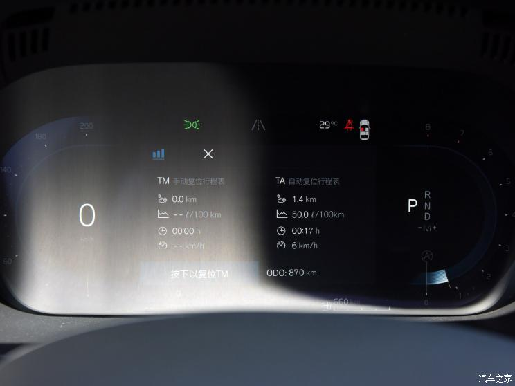 售37.39万起 新款沃尔沃XC60正式上市
