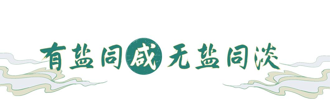 端午佳节中国味,感悟深沉爱国情