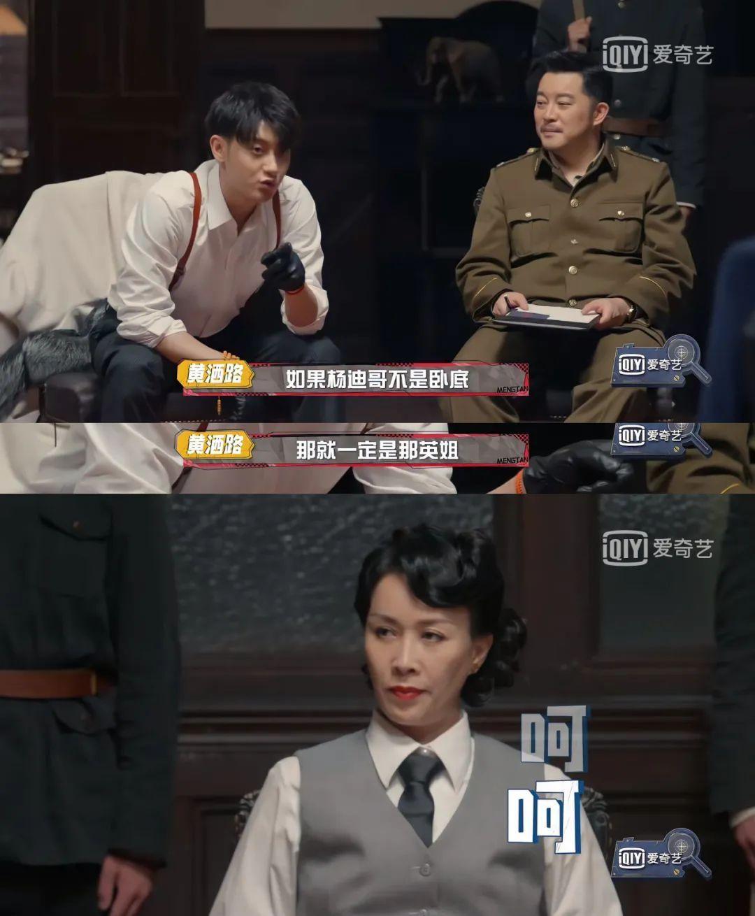 """《萌探探探案》:一档在全民""""萌点""""上狂舞的""""国民综"""""""