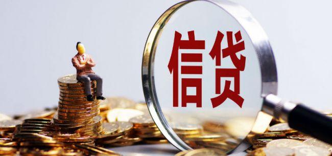 网商银行发行国内首个小微绿色资产流转计划 发行规模达20亿元