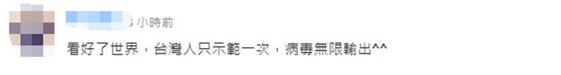 厦门21日新增6例输入确诊病例均自台湾入境,台防疫部门承认:4人曾在台确诊