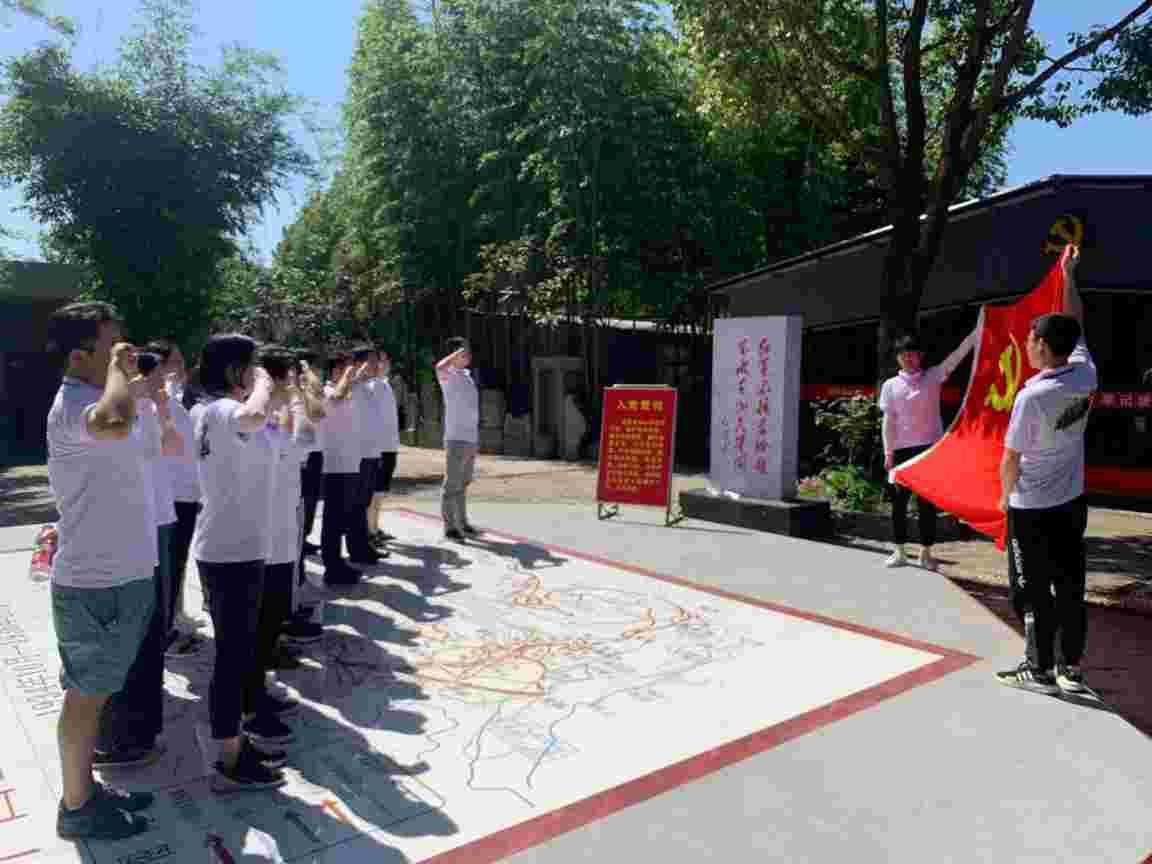 《股东来了》2021湖北片区走进襄阳红色教育基地