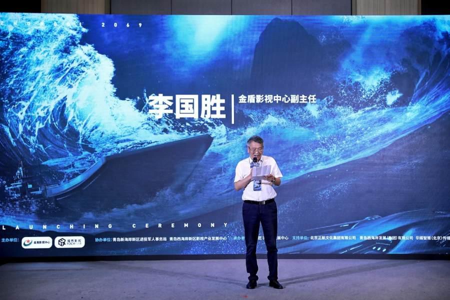 直击《重器2069》发布会:中国首部军事科幻系列动画片,开创新纪元!