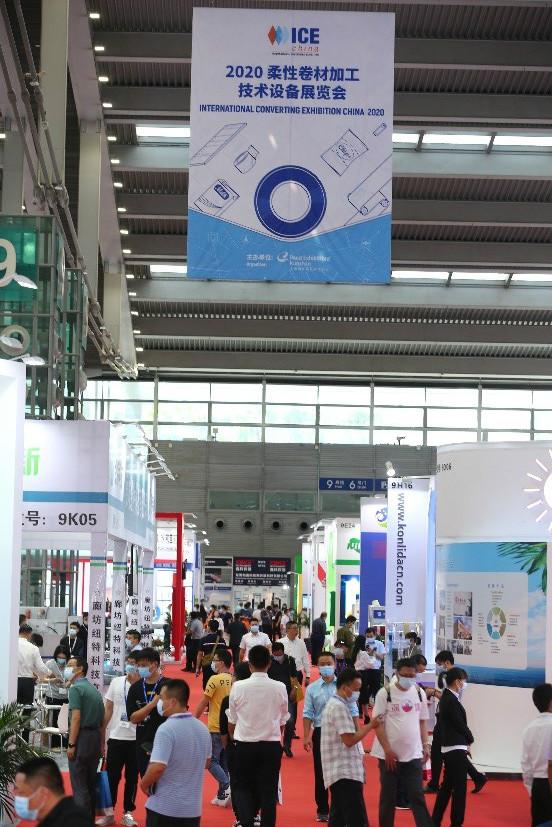 激发新材料产业活力 2021深圳国际薄膜与胶带展邀请您参观