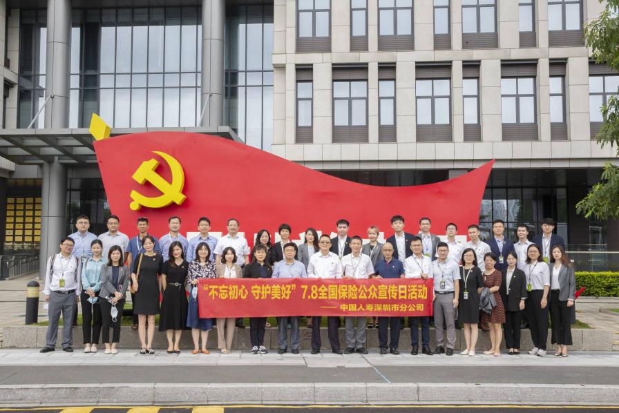 """出彩""""7.8""""!中国人寿多样化保险公众宣传竞相亮相"""