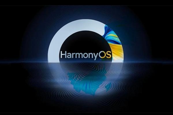 HarmonyOS开启第四批内测招募:华为、荣耀14款机型皆可升级