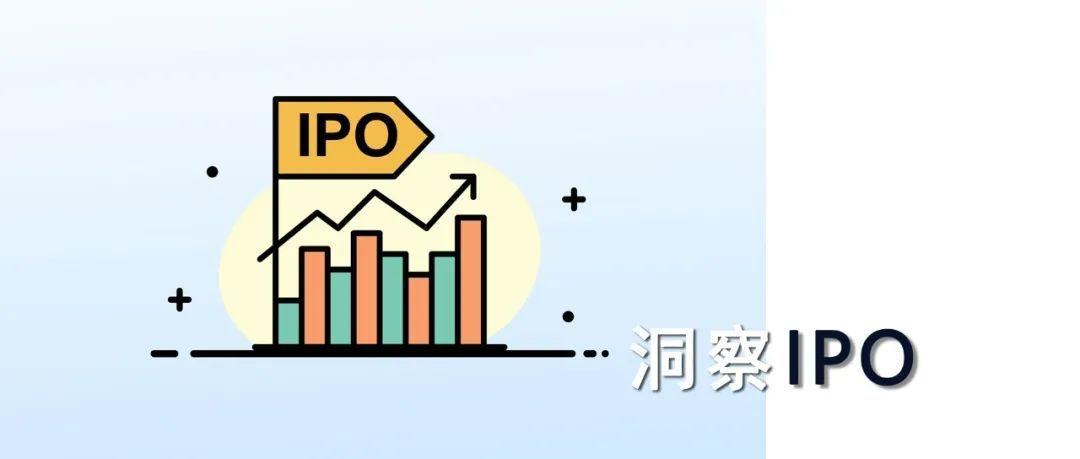 IPO一周回顾:A股10家公司成功上市,5家新增申报公司;港股12家公司成功登陆主板,4家新增递表公司