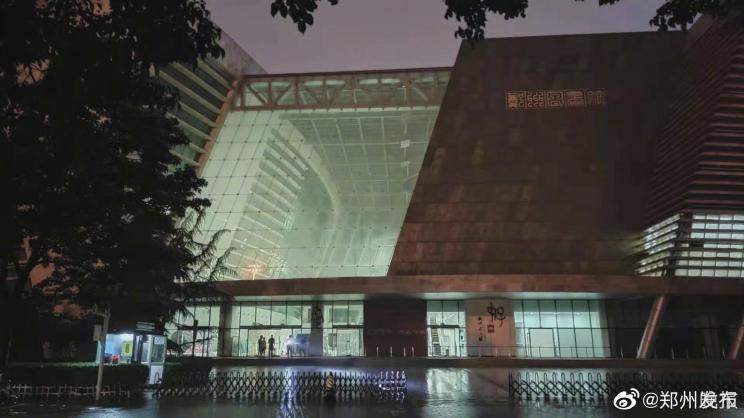 别冒险回家 郑州图书馆提供热水/休息场