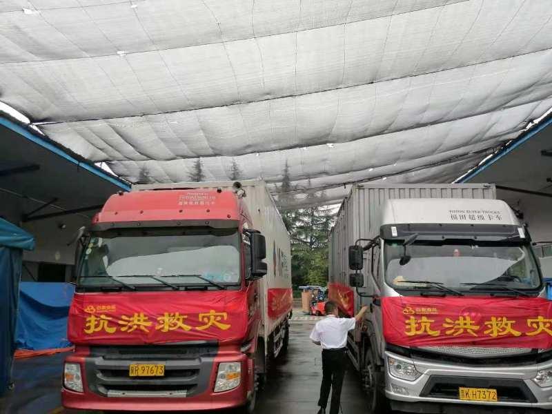 白象首批5万桶泡面捐赠郑大第一医院和救援一线