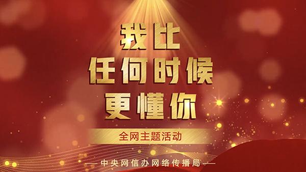 视频|中共一大纪念馆馆长薛峰:宣誓言,刻初心