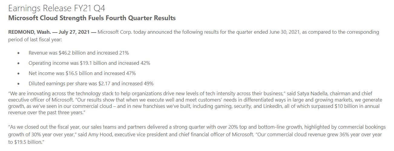 微软O4财报:多数业务增速超预期 财年利润首度突破600亿美元