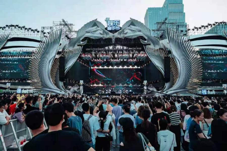 跨界超乐音乐节 国美引领娱乐化零售新未来