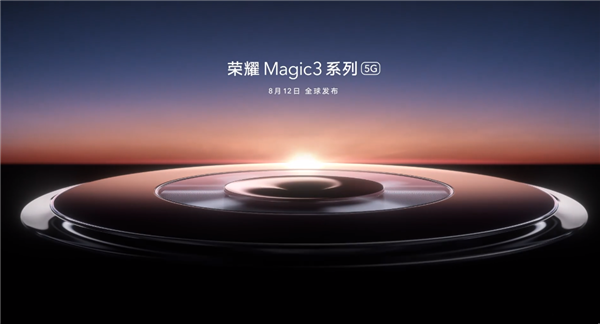 官方晒荣耀Magic 3预热视频:主摄不止一个