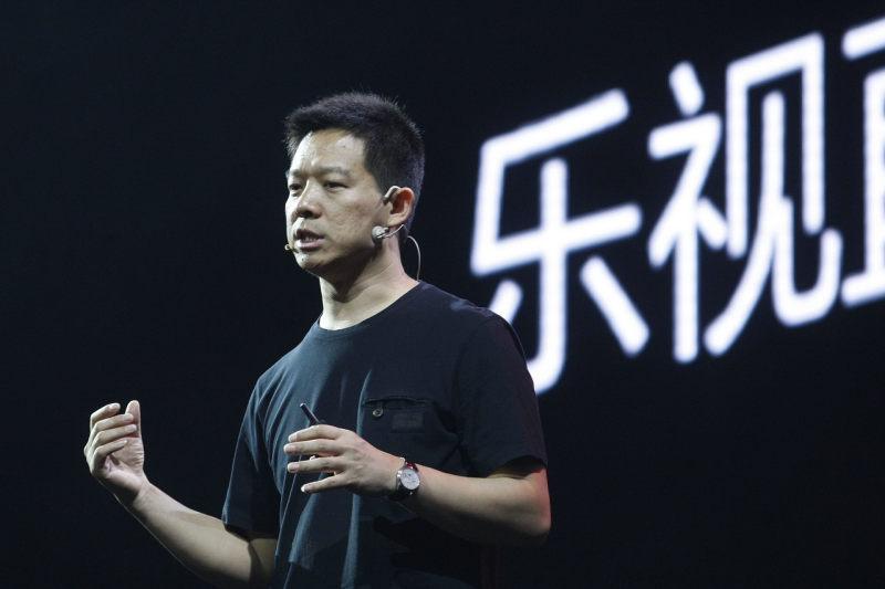 乐视成立文化传媒公司乐嗨,最终受益人为贾跃亭