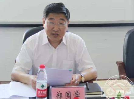 吉林市委常委、统战部部长郑国学,被查